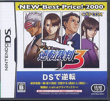 Image for Gyakuten Saiban 3 (New Best Price! 2000) / Phoenix Wright: Ace Attorney Trials and Tribulations