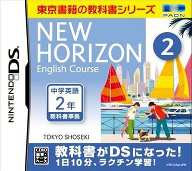 Image for New Horizon English Course DS 2