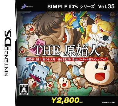 Image for Simple DS Series Vol. 35: The Genshin