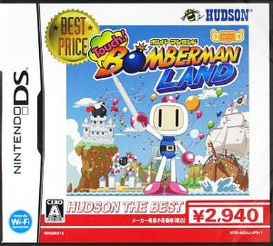 Image for Touch! Bomberman Land (Hudson the Best)