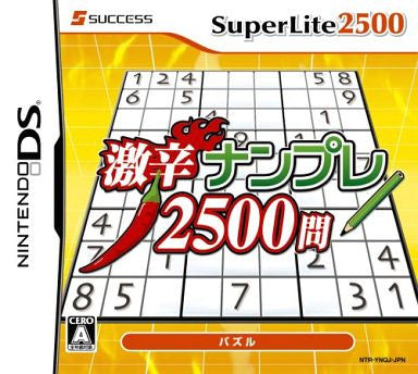 Image for SuperLite 2500 Gekikara Numpla 2500-Mon