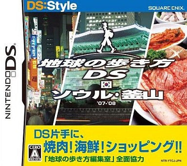 Image for DS:Style Series: Chikyuu no Arukikata DS (Seoul, Busan)