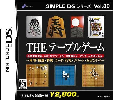 Image for Simple DS Series Vol. 30: The Table Game