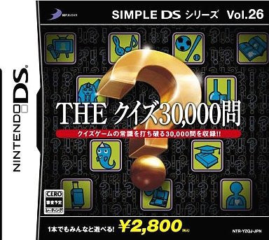 Image for Simple DS Series Vol. 26: The Quiz 30000-Mon