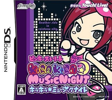 Image 1 for Pinky Street Kira Kira * Music Night