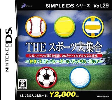 Image 1 for Simple DS Series Vol. 29: The Sports Daishuugou - Yakyuu - Tennis - Volleyball - Futsal - Golf