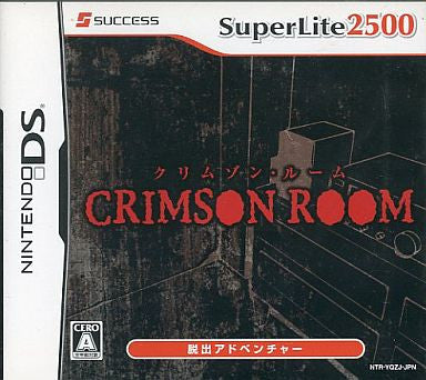 Image for SuperLite 2500 Crimson Room