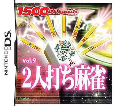 Image for 1500 DS Spirits Vol.9 2 Ninuchi Mahjong