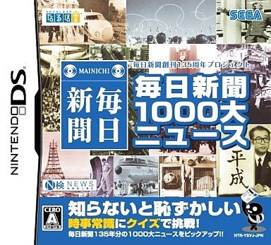 Image for Mainichi Shinbun 1000 Dai-News