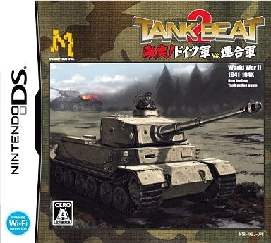Image for Tank Beat 2