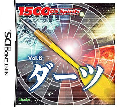 Image for 1500 DS Spirits Vol.8 Darts