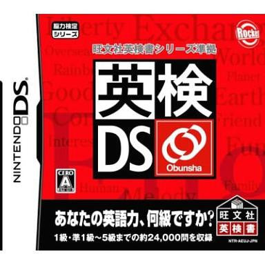 Image for Eiken DS