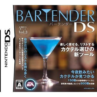 Image for Bartender DS