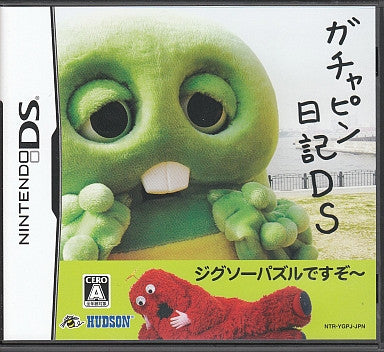 Image for Gachapin Nikki DS