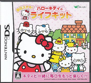 Image for Mainichi Suteki! Hello Kitty no Life Kit