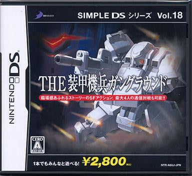 Image for Simple DS Series Vol.18: The Soukou Kihei Gun Ground