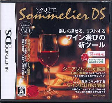 Image for Sommelier DS