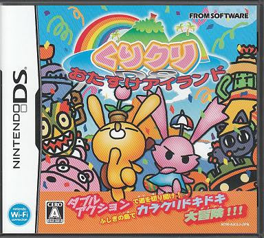 Image for KuriKuri DS: Otasuke Island