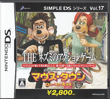 Image 1 for Simple DS Series Vol. 17: The Nezumi no Action Game: Mouse-Town Roddy to Rita no Daibouken