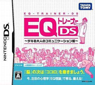 Image 1 for EQ Trainer DS: Deki Iru Otona no Communication Jutsu