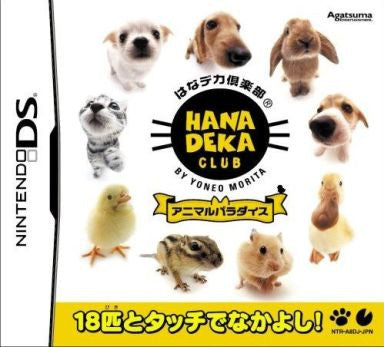 Image 1 for Hana Deka Club: Animal Paradise