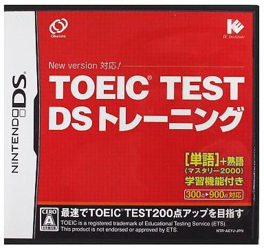 Image for TOEIC Test Training