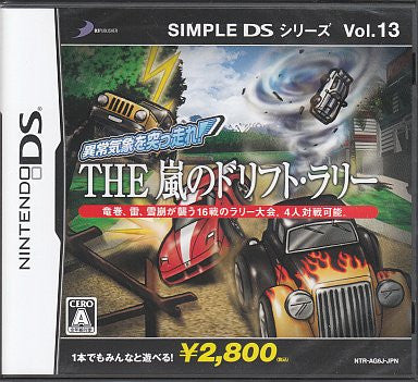 Image for Simple DS Series Vol. 13: Ijoukishou wo Tsuppashire - The Arashi no Drift Rally
