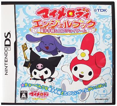 Image 1 for My Melody Angel Book: Denshi Techou & Enjoy Game