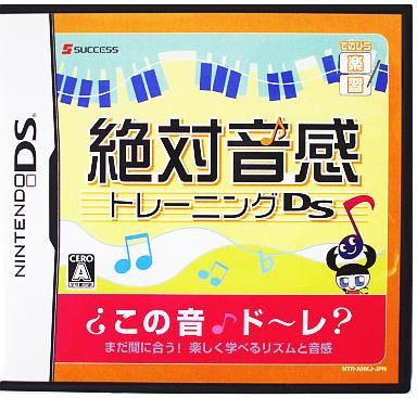 Image for Zettai Onkan Training DS