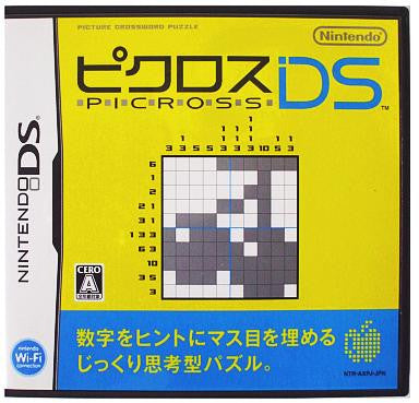 Image 1 for Picross DS