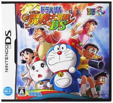 Image 1 for Doraemon: Nobita no Shin Makai Daibouken DS