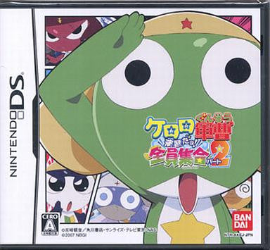 Image 1 for Keroro Gunsou: Enshuu da Yo! Zenin Shuugou Part 2