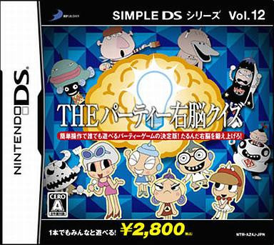 Image for Simple DS Series Vol. 12: The Party Right Brain Quiz