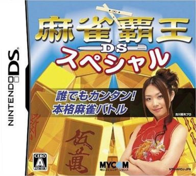 Image for Mahjong Haoh DS Special