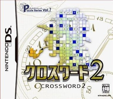Image for Puzzle Series Vol. 7: Crossword 2