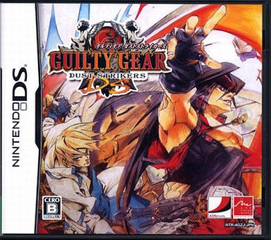 Image 1 for Guilty Gear Dust Strikers