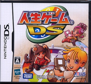Image for Jinsei-Game DS