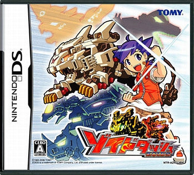 Image 1 for Zoids Dash