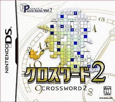 Image for Puzzle Series Vol. 2: Crossword