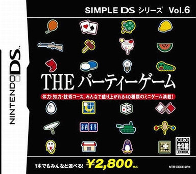 Image for Simple DS Series Vol. 6: The Party Game