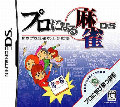 Image for Professional Mahjong DS