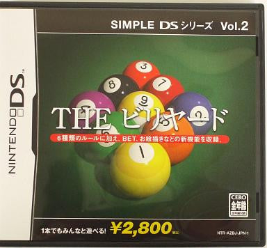 Image for Simple DS Series Vol. 2: The Billiards