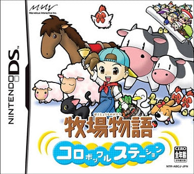 Harvest Moon: Colobocle Station