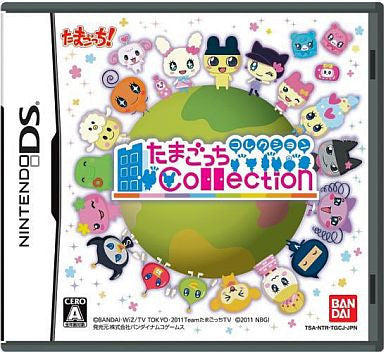 Image 1 for Tamagotchi Collection