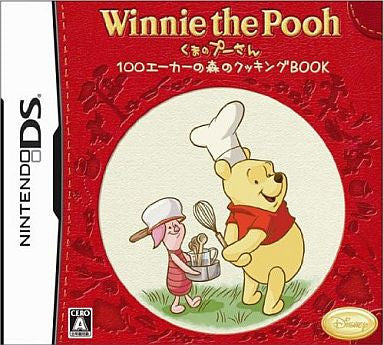 Image 1 for Kuma no Pooh-San: 100 Acre no Mori no Cooking Book