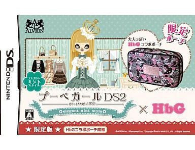Image 1 for Poupee Girl DS 2: Elegant Mint Style [Limited Edition]