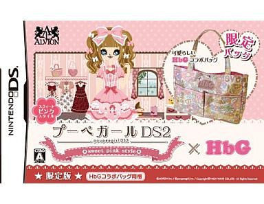 Image 1 for Poupee Girl DS 2: Sweet Pink Style [Limited Edition]