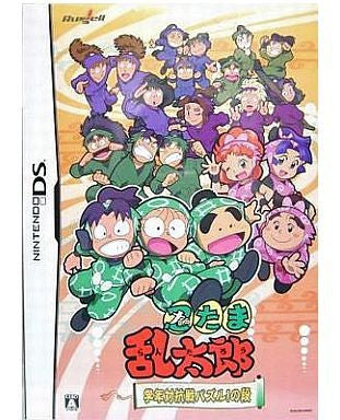 Image for Nintama Rantarou: Gakunen Taikousen Puzzle! no Dan [Limited Edition]