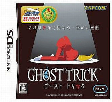Image 1 for Ghost Trick
