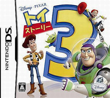 Image 1 for Toy Story 3 [DSi Enhanced]